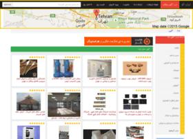 ahvaz.iran-google.ir