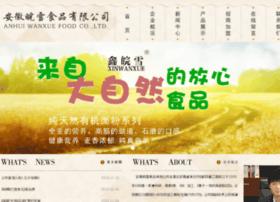 ahwanxue.com