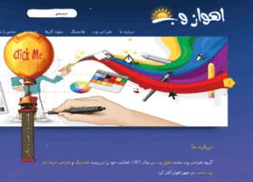 ahwaz-web.com