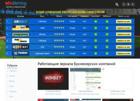 ai-mara.ru