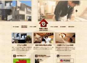 ai-shin.com