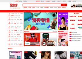 ai.taobao.com