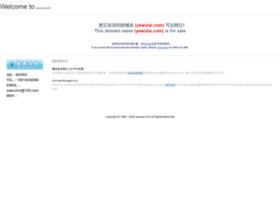 ai.yewulai.com