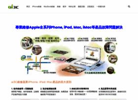 ai3c.com.tw
