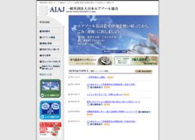 aiaj.or.jp