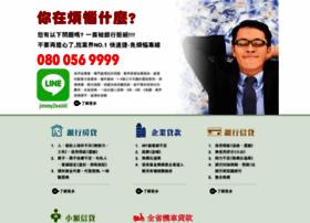 aibank.com.tw