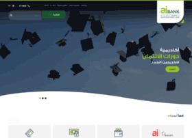 aibegypt.com
