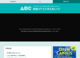 aica.ac.jp