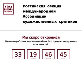 aica.ru