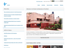 aicb.org.in