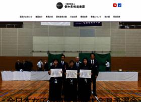 aichi-kendo.jp