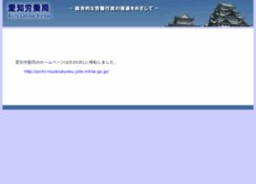 aichi-rodo.go.jp