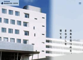 aichishukutoku-h.jp