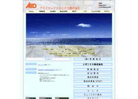 aid-ele.co.jp