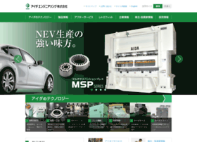 aida.co.jp