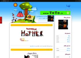 aida.ninipage.com