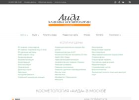aidaclinic.ru
