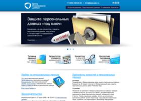 aideco.ru