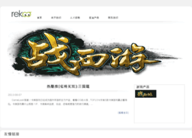 aidi.com