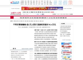 aids.jxnews.com.cn