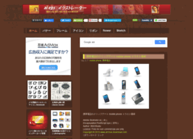 aieps.blogspot.jp