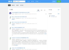 aiezu.com