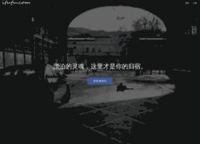 aifufu.com