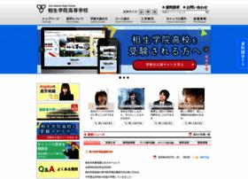 aigaku.gr.jp