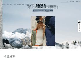 aigle.com.cn