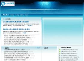aigo-media.net