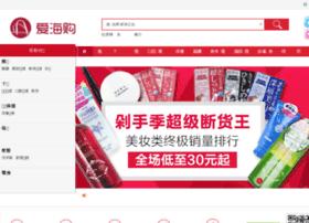 aihaitao360.com