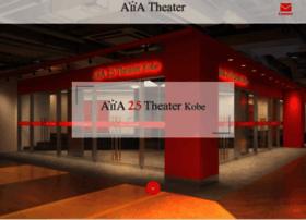 aiia-theater.com