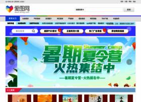 aiimg.com