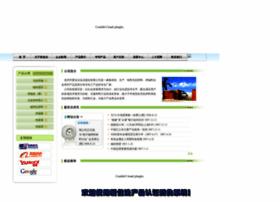 aijiafa.com
