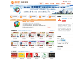 aijiameng.com