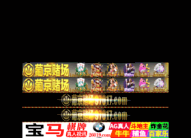 aijiaoyu.org