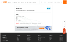 aijunqi.com