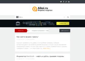 aikai.ru