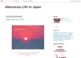 aikawarazulifeinjapan.blogspot.com