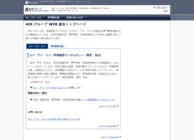aikgroup.co.jp