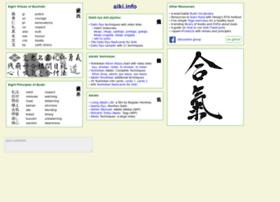 aiki.info