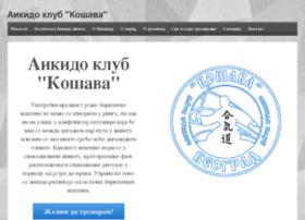 aikido-kosava.rs