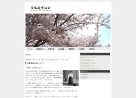 aikidoyuishinkai-japan.jp