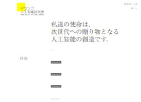 ailab.dwango.co.jp
