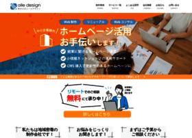 ailedesign.co.jp
