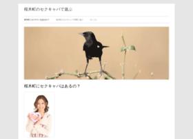 ailove-you.com