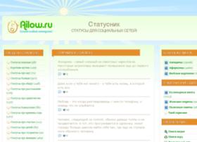 ailow.ru