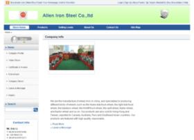 ailunwheelrim.en.busytrade.com