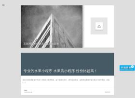 aim-china.com
