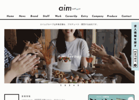 aim-e.com